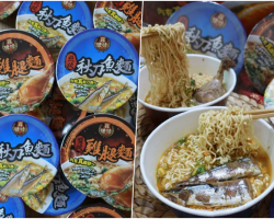 台南愛比妞の美食旅遊地圖