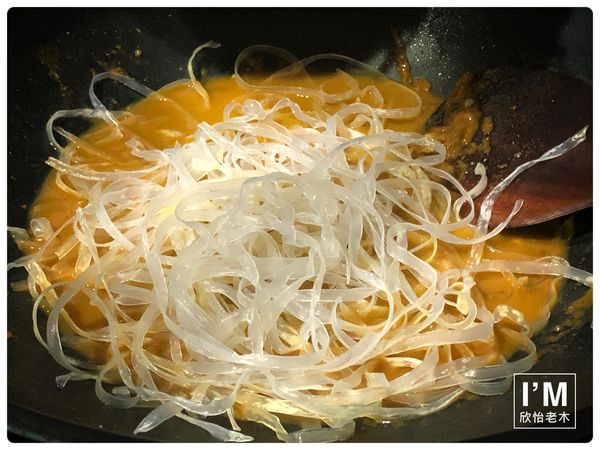 咖哩鮮蝦粉絲煲