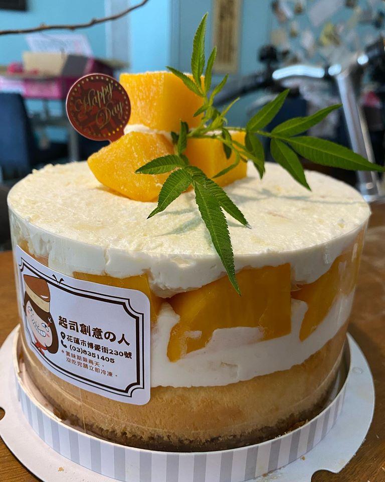 蛋糕-起司創意的人