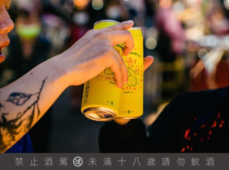 啤酒-臺虎檸檬沙瓦