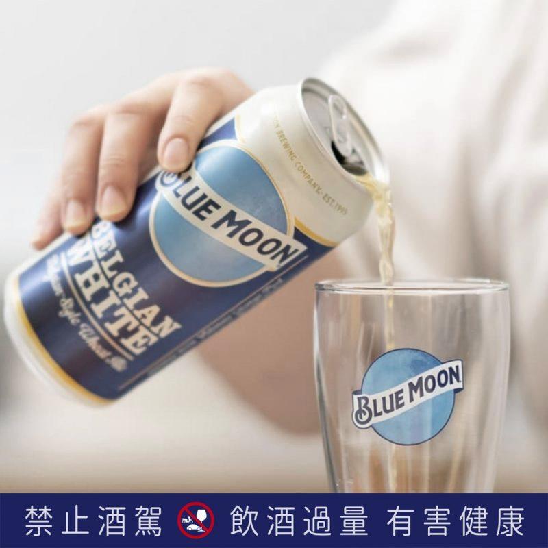啤酒-藍月