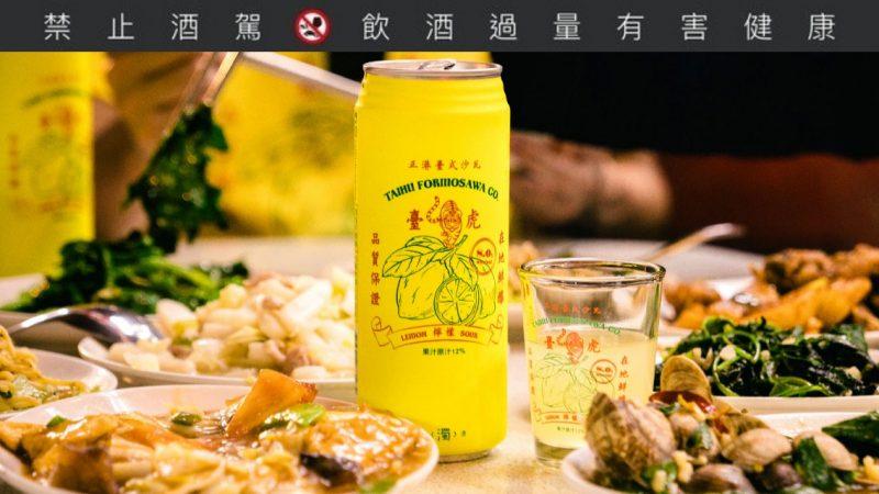 啤酒-臺虎