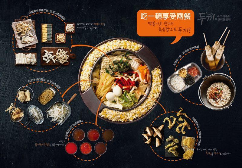 ATT 4 FUN信義-2餐