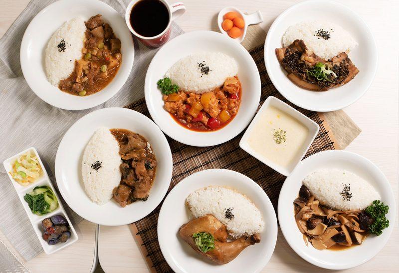 宅系美食-復興空廚
