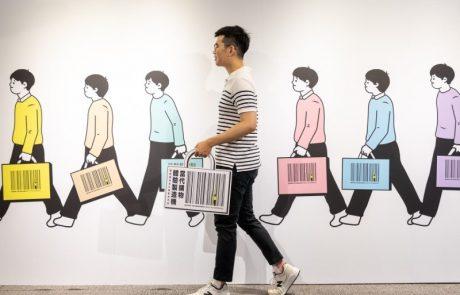 當代購物體驗製造機首圖
