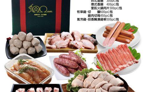 福壽雙全-生鮮禮盒(新2)