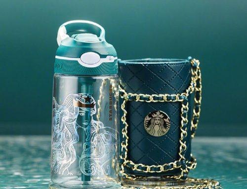 【放放/放光】星巴克史上最精品級的杯套!美人魚限定系列「小香風鏈條杯套」 菱格皮質配上金鏈條時尚感爆棚!