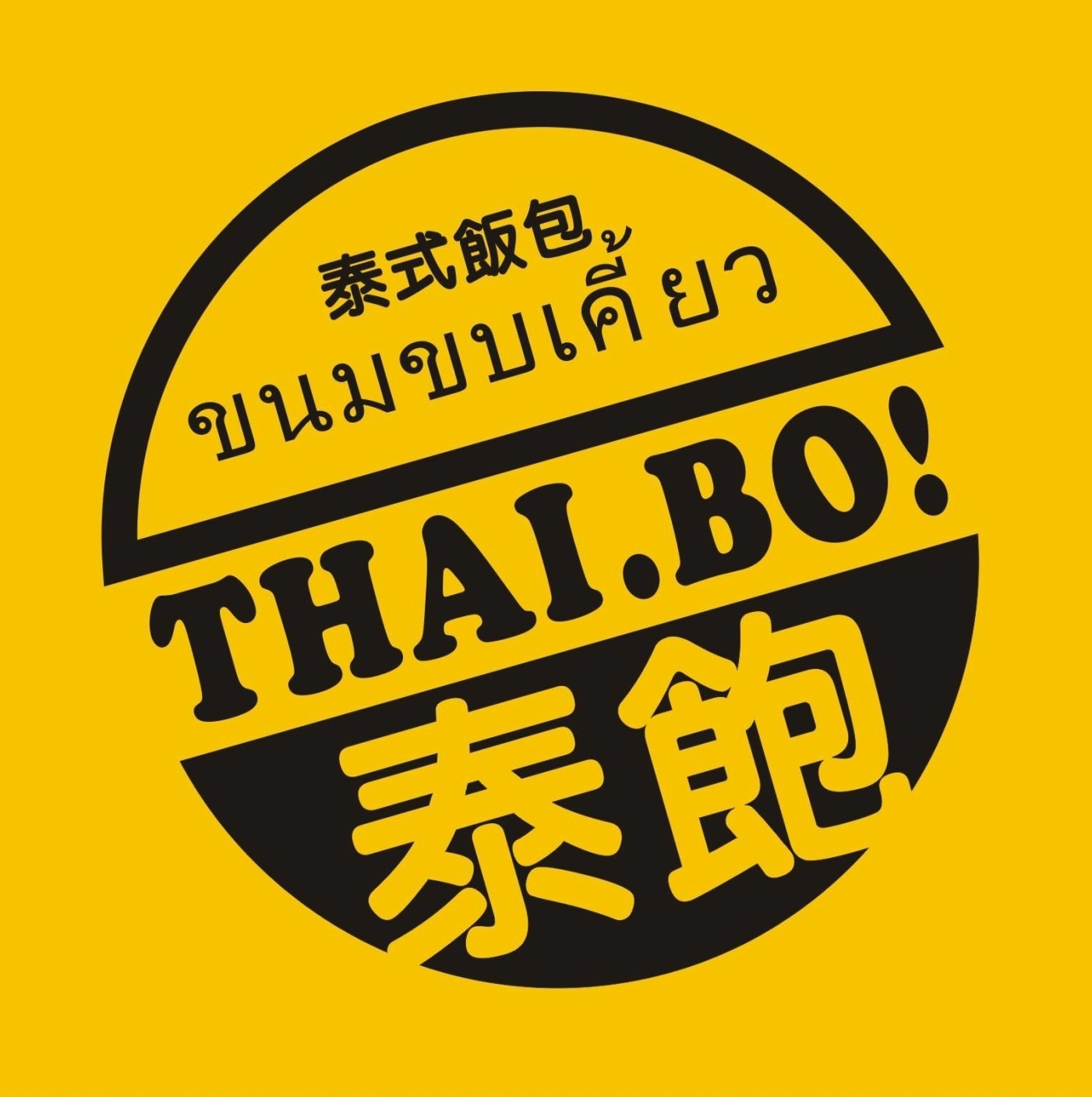 thaiboLOGO