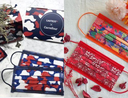 【放放/放鬆】萊潔x家樂福聯名款「法式迷彩」、親親「花卉口罩」過年走春喜氣洋洋!