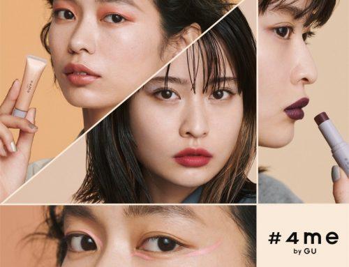 【放放/放光】價格美學! GU彩妝「#4me by GU」文青風、日本製 百元即可入手 畫出小清新美妝!