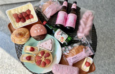 一年一度最浪漫的時節非草莓季莫屬,快來全聯享受粉紅泡泡的時光。