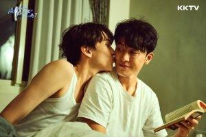 河合朗弘與邱治澔接吻