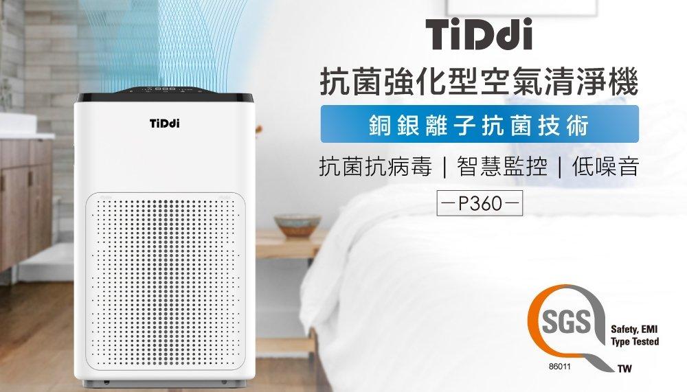 Tiddi-P360-1